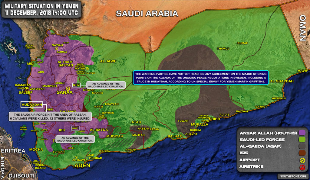 Military Situation In Yemen On December 11, 2018 (Map Update)
