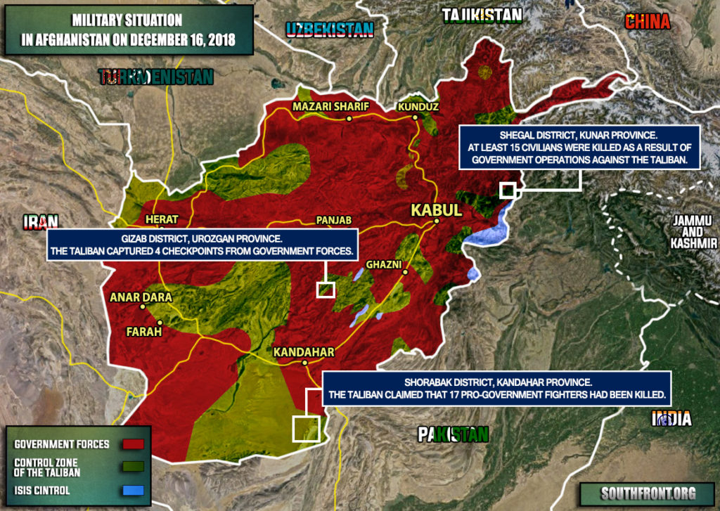 Military Situation In Afghanistan On December 16, 2018 (Map Update)