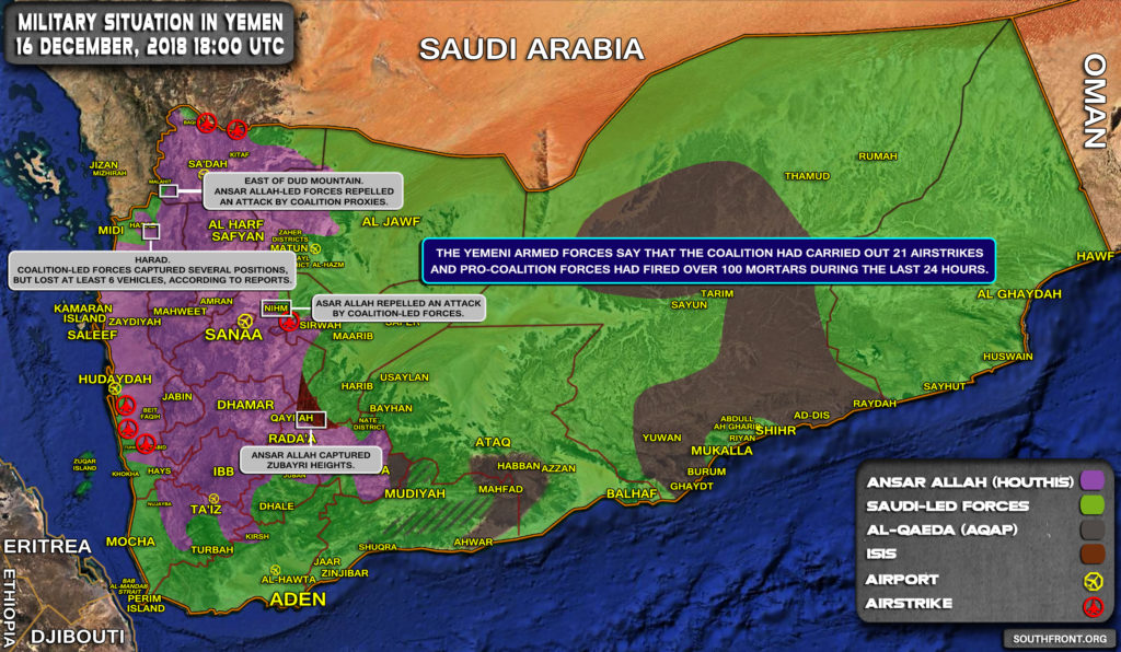 Military Situation In Yemen On December 18, 2018 (Map Update)