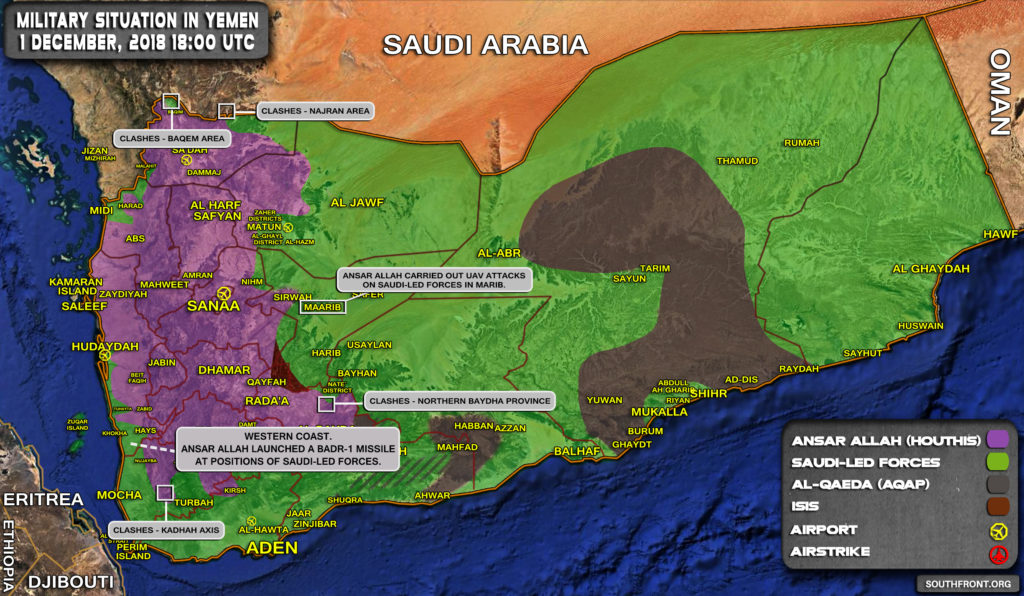 Brief Look At Miltiary Situation In Yemen On December 1, 2018 (Map Update)