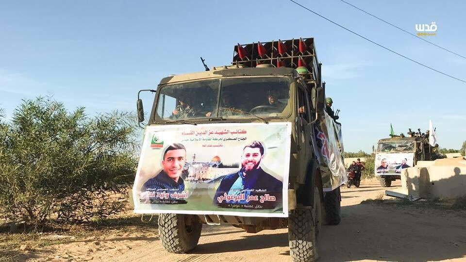 Hamas Showcases Locally-Made Multiple Launch Rocket Systems (Photos)