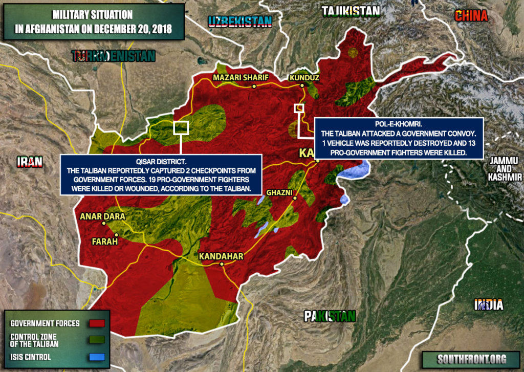 Military Situation In Afghanistan On December 20, 2018 (Map Update)