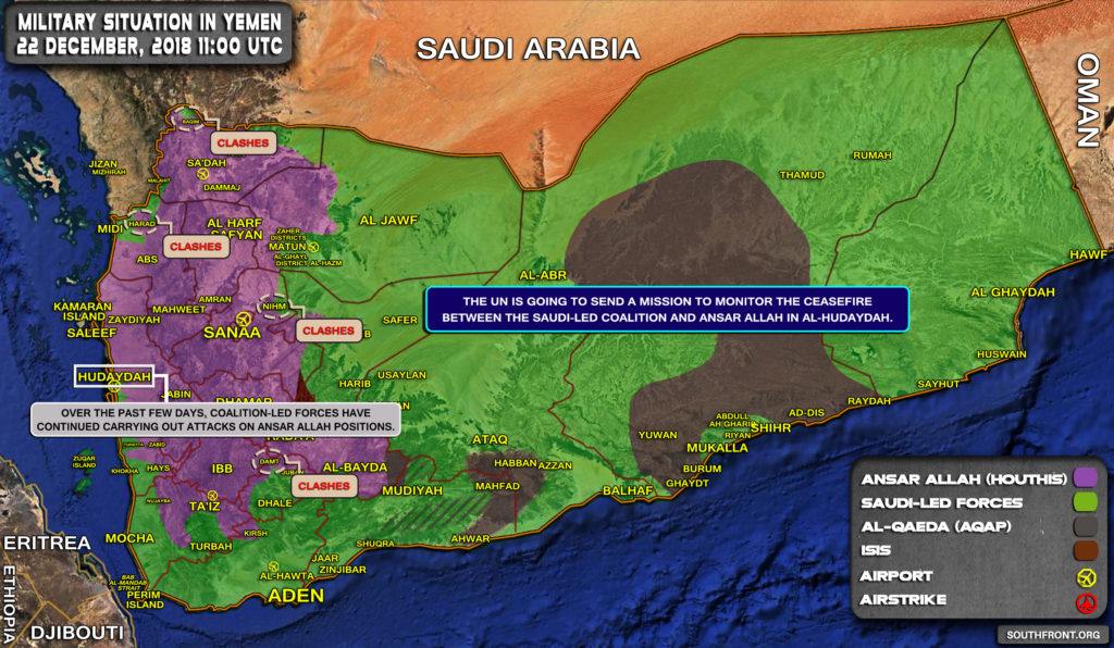 Military Situation In Yemen On December 22, 2018 (Map Update)
