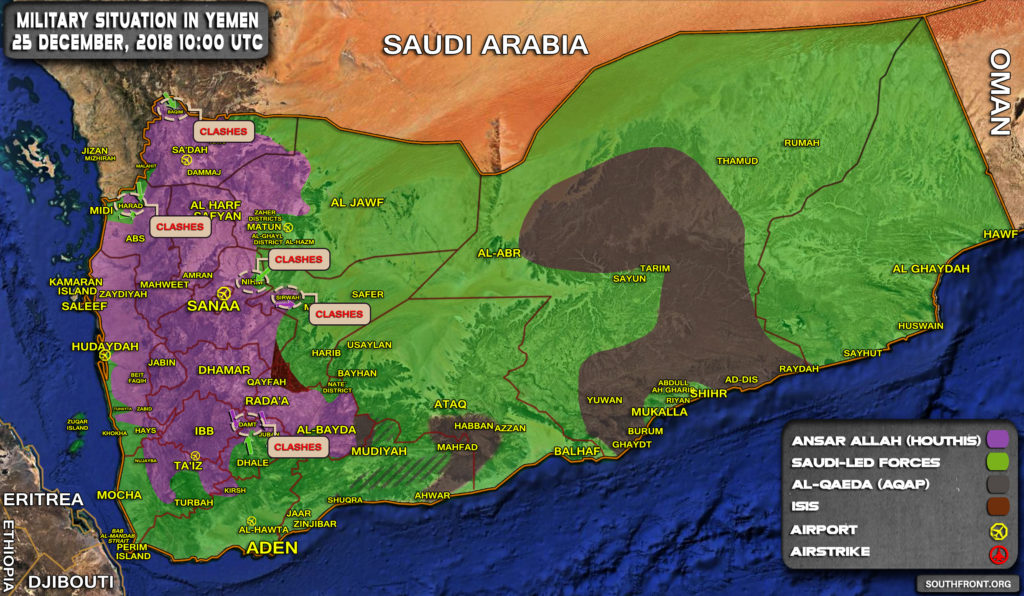 Military Situation In Yemen On December 25, 2018 (Map Update)