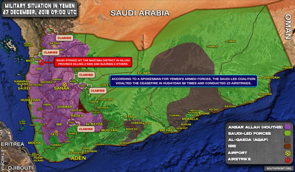 Military Situation In Yemen On December 27, 2018 (Map Update)