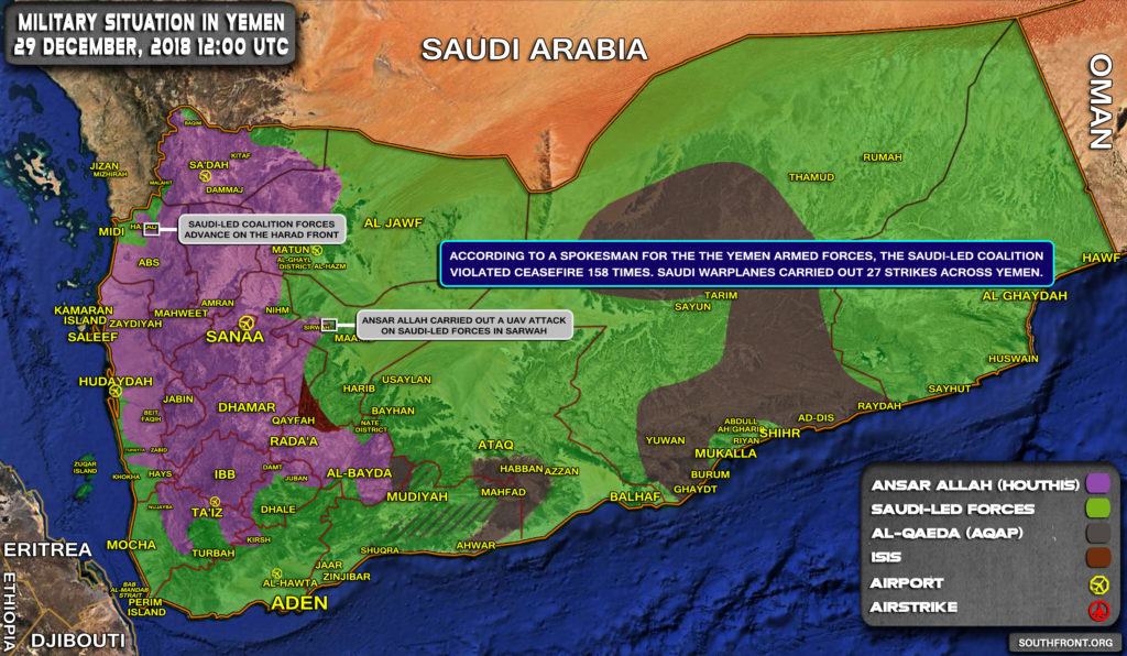 Military Situation In Yemen On December 29, 2018 (Map Update)