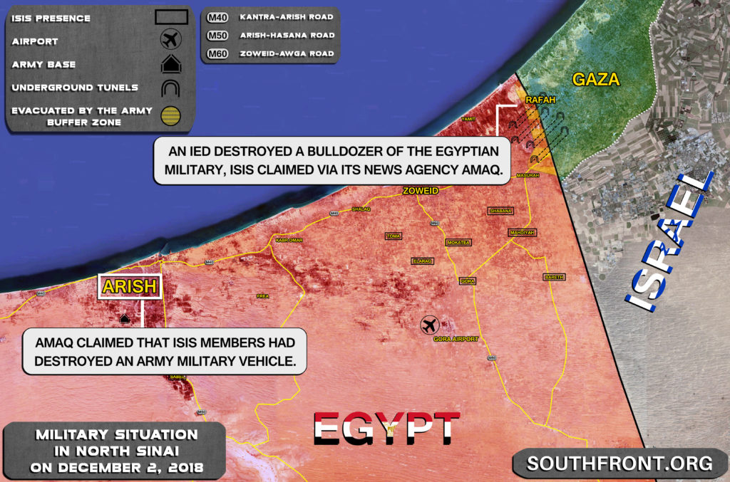 Map Update: ISIS Conduts Two Attacks On Egyptian Army In North Sinai