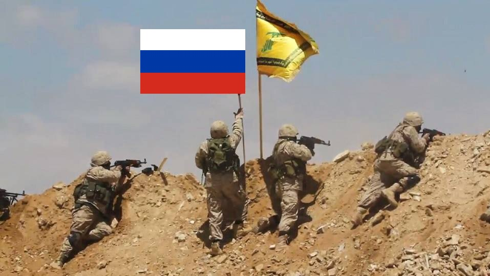 "Mimiking ""Iranian Forces"", ""Sneaky Hezbollah"" Defends Its Positions With Russian Flags"