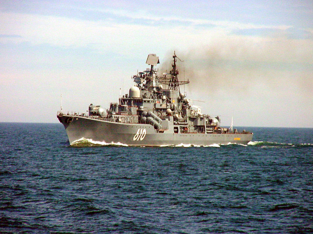Military Analysis: Russian Coastal Troops