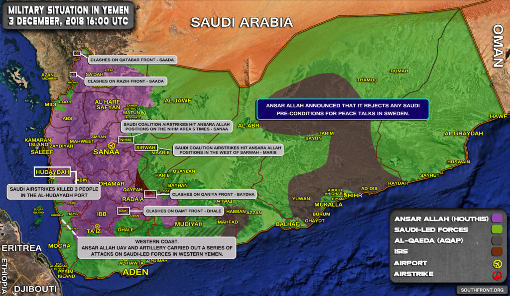Military Situation In Yemen On December 3, 2018 (Map Update)