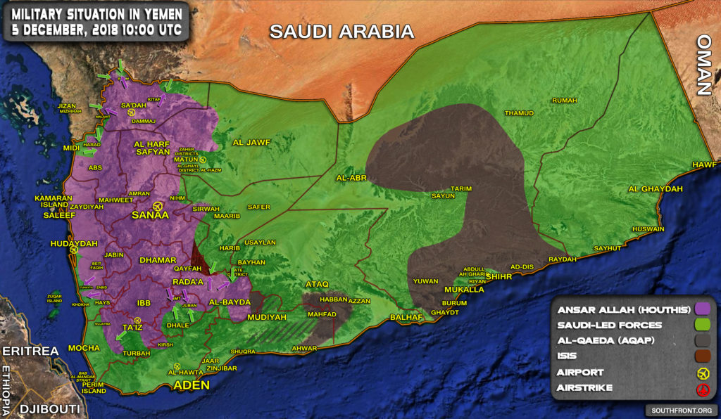 Military Situation In Yemen On December 5, 2018 (Map Update)