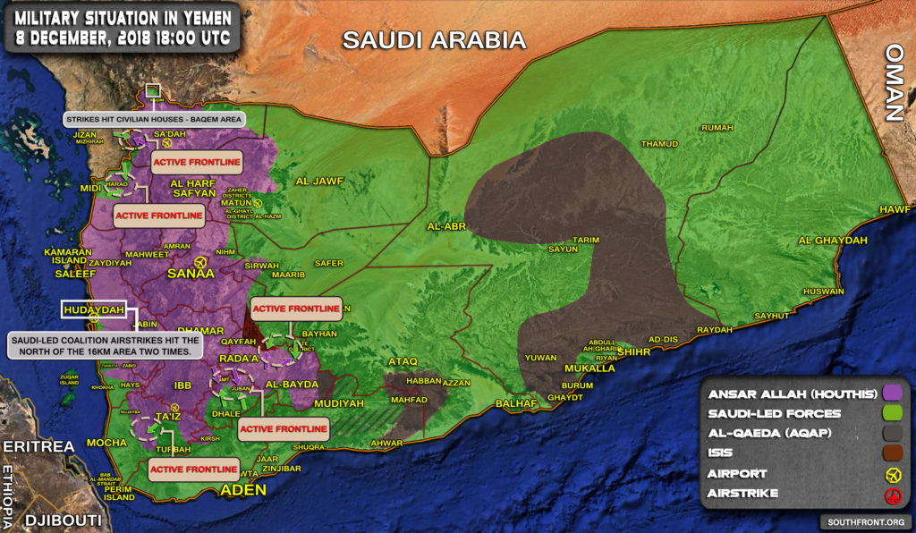 Military Situation In Yemen On December 8, 2018 (Map Update)