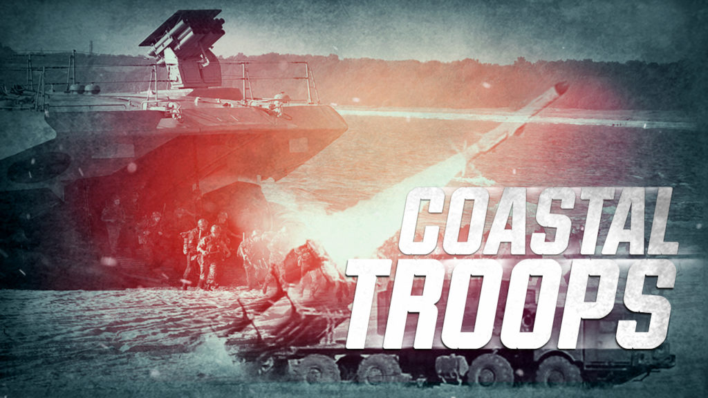 Military Analysis: Russian Coastal Troops