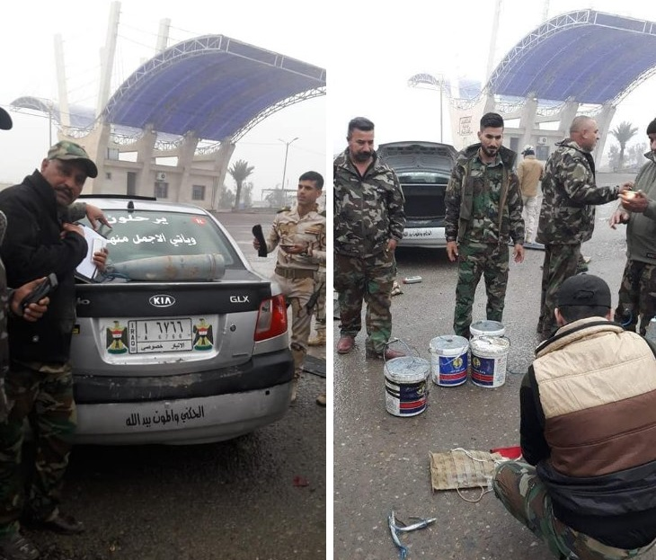 Iraqi PMU Foils Terrorist Attack In Fallujah, Captures 14-Year Old Suicide Bomber