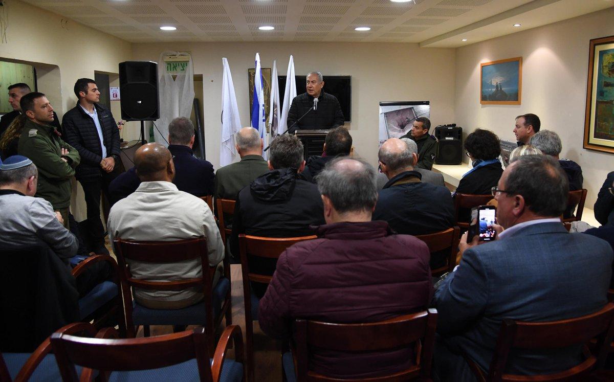Israel May Expand Military Operation Against 'Hezbollah Tunnels' Into Lebanon: Netanyahu