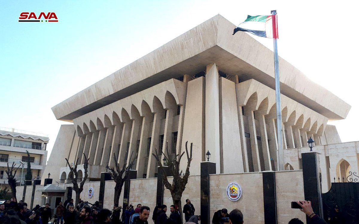 UAE Officially Reopens Its Embassy In Damascus