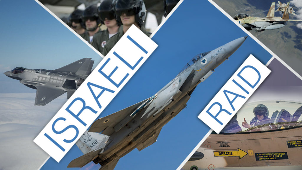 Last Gift Of Trump: Israel With Help From United States Carried Out Large-Scale Strikes On Eastern Syria (Videos)