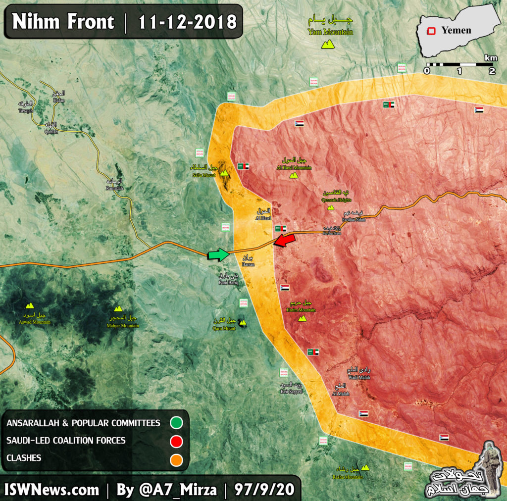 Military Situation In Nihm Area In Yemen's Sana'a Governorate (Map Update)