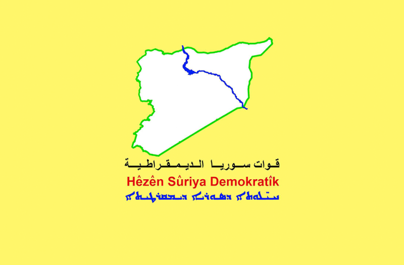 SDF Releases Its First Official Statement On U.S. Forces Withdrawal From Syria