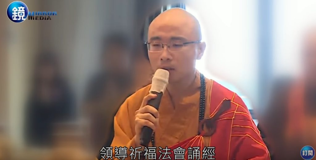 """Fall Of Buddhism Rising Star In Taiwan: 200GB Of Home Porn And Bottle Of """"Holy Water"""" Filled With Lube"""