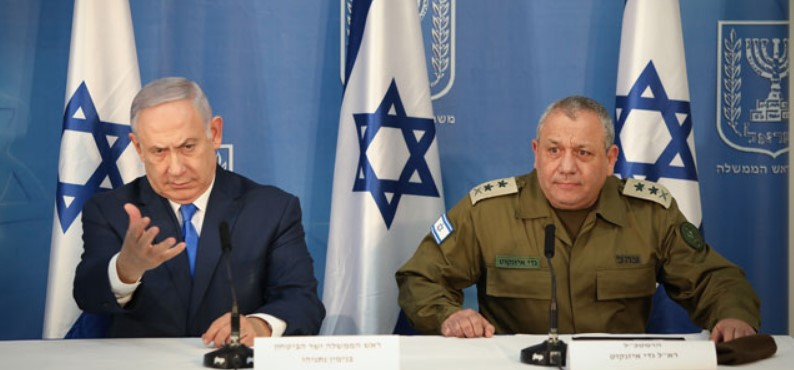 Netanyahu: Hezbollah Tunnels Were Part Of Plan To Occupy Part Of Northern Israel