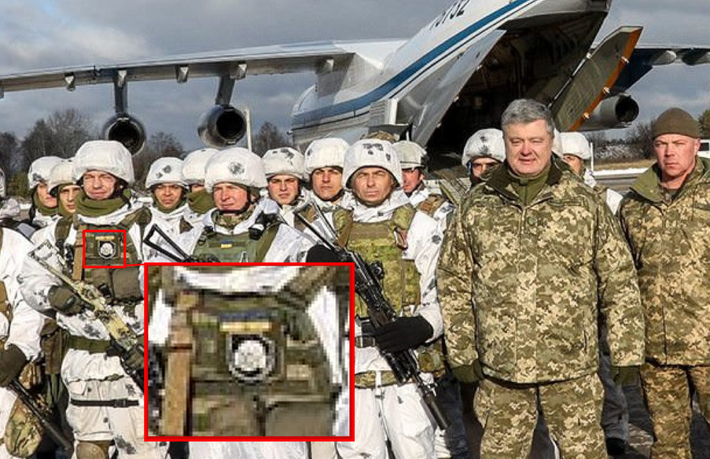 Poroshenko And Fans Of Nazi Germany's 3rd SS Panzer Division Totenkopf Are Ready To Repel 'Russian Agression'