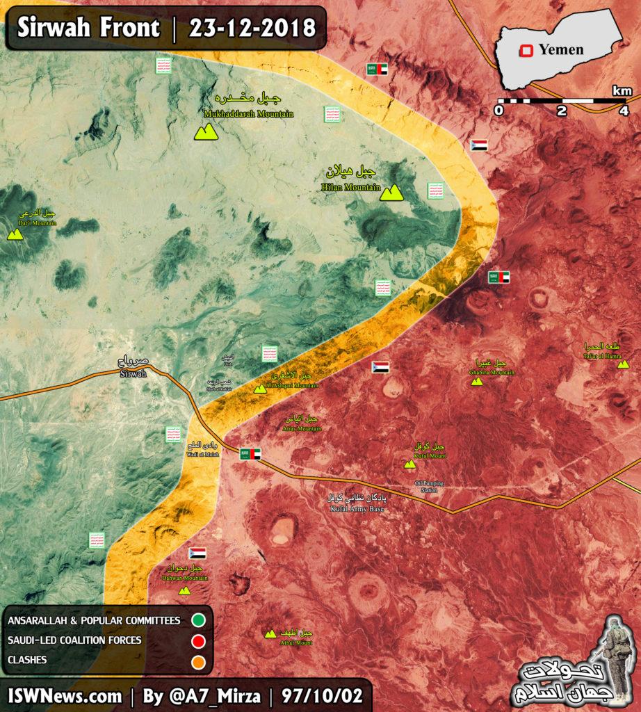 Map Update: Military SItuation In Yemen's Sirwah Area