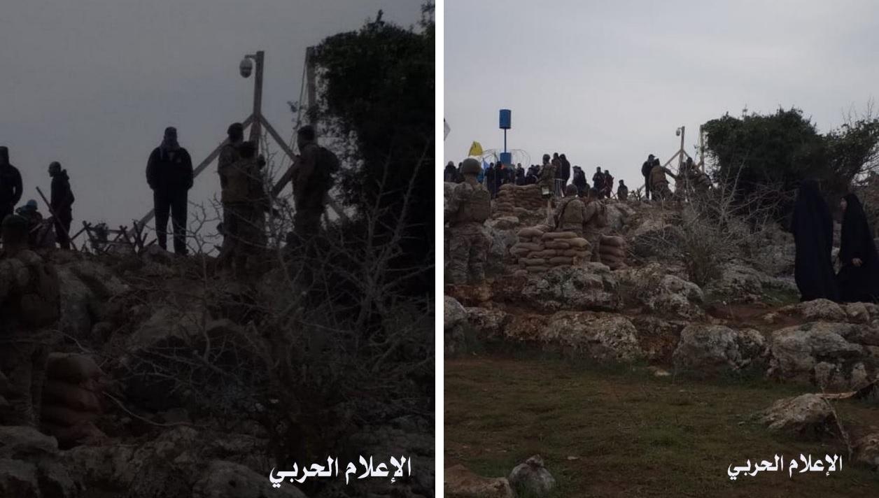 Israeli Military Plants More Sensors On Separation Line With Lebanon (Photos)