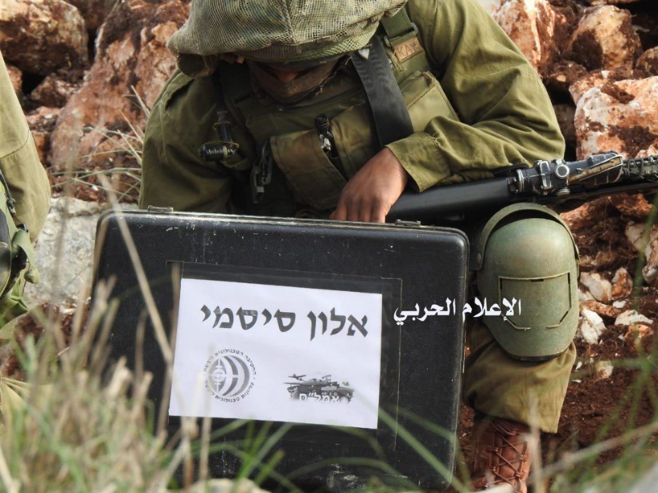 Israeli Military Plants More Sensors On Separation Line With Lebanon (Photos)