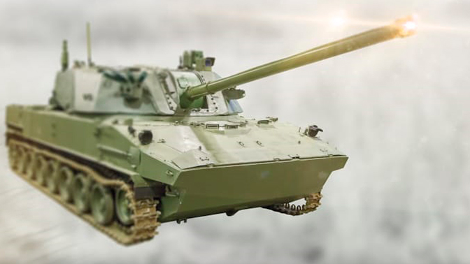 Russian Arms Manufacturer Reveals Images Of Its Newest Air-Droppable Self-Propelled Gun