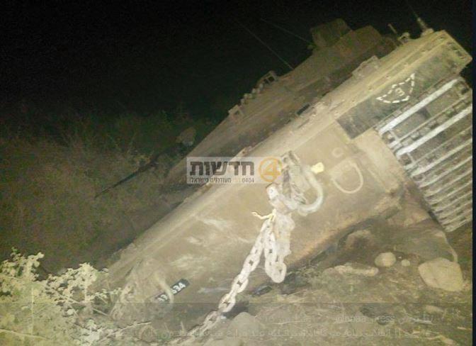 Israeli Merkava 4 Went Missing When Tank Commander Was In Bathroom