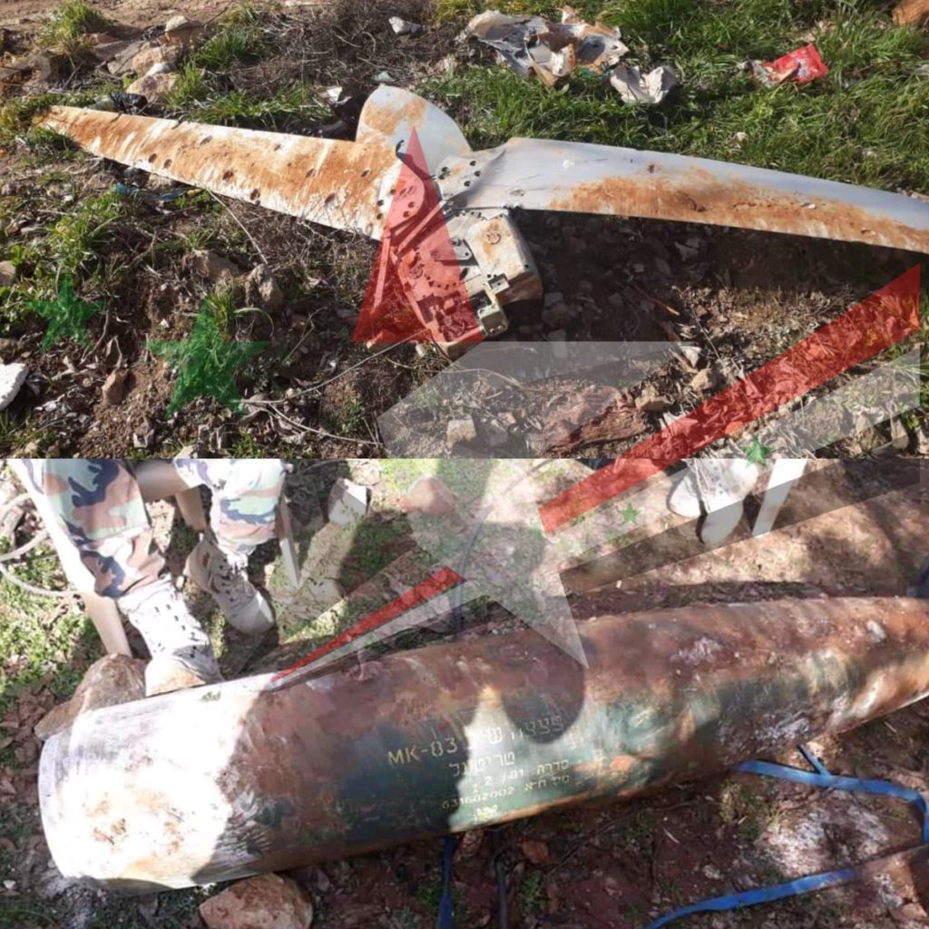 Photos Of Israeli 'Spice 1000' Guided Bombs Intercepted By Syrian Military