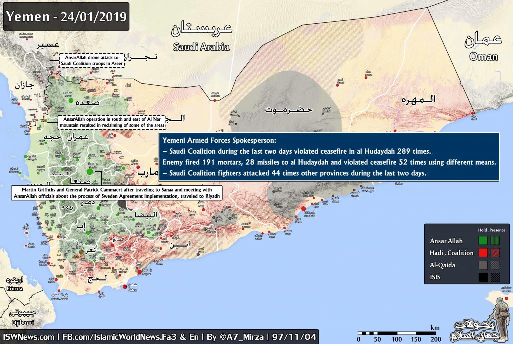 Map Update: Recent Developments In Yemen