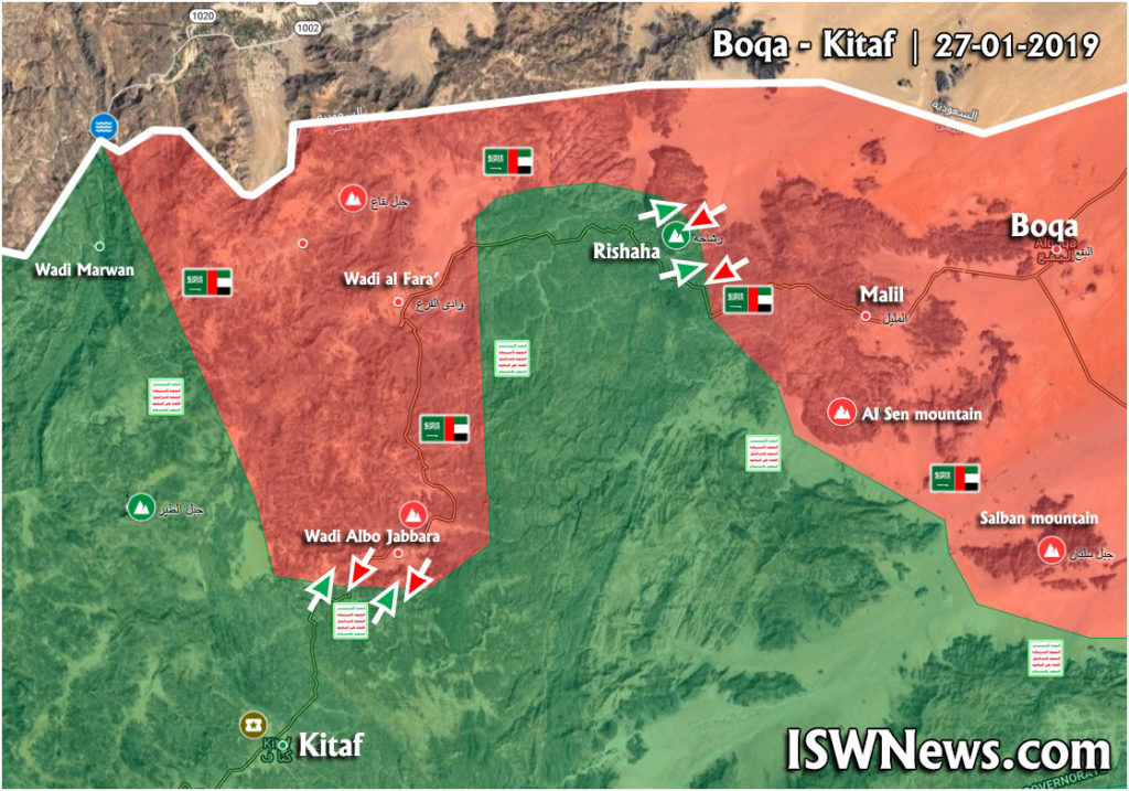 Yemep Map Update: Military Situation In Areas Of Boqa And Kitaf
