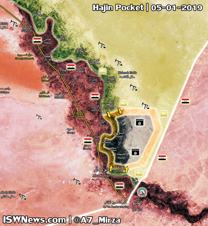 В Сирии погибли 5 британских солдат