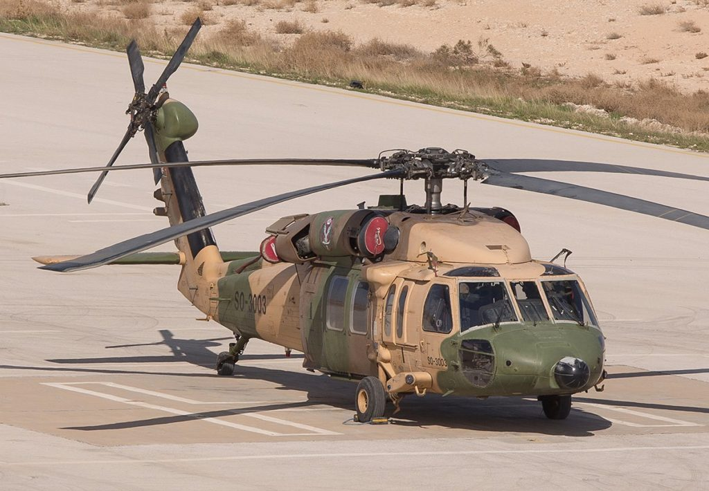 Jordanian Armed Forces Selling Their Aircraft & Ships Ahead Of Expected Budget Reductions