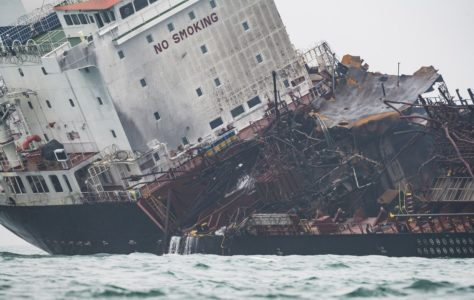 Chinese Oil Tanker Catches Fire In Hong Kong (Photos)