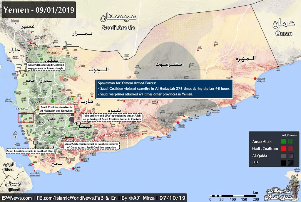 Military Situation In Yemen On January 9-10, 2019 (Map Update)