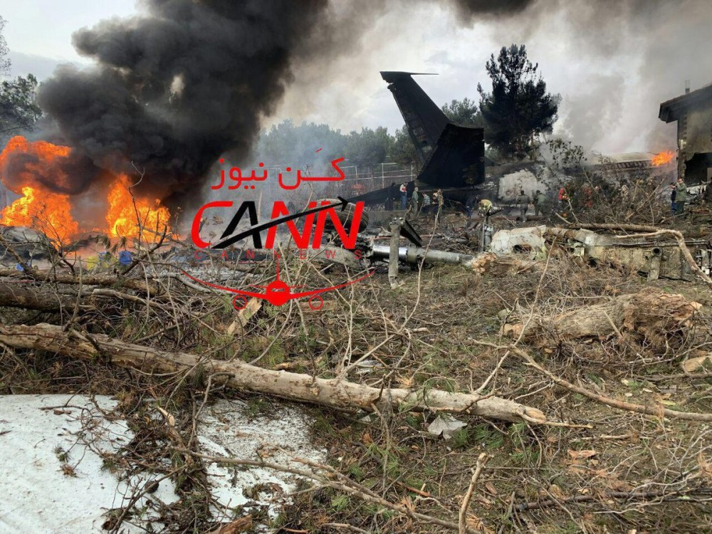 Military Cargo Plane Crashed In Iran Killing At Least 15 On Board (Video, Photos)