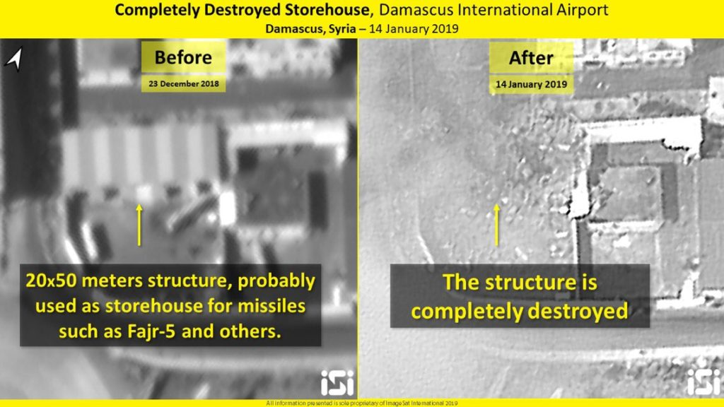 Sattelite Image: Impact Of Recent Israeli Strike On 'Iranian Weapons Depot' In Damascus International Airport