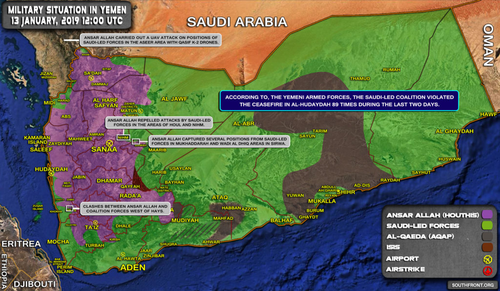 Military Situation In Yemen On January 13, 2019 (Map Update)