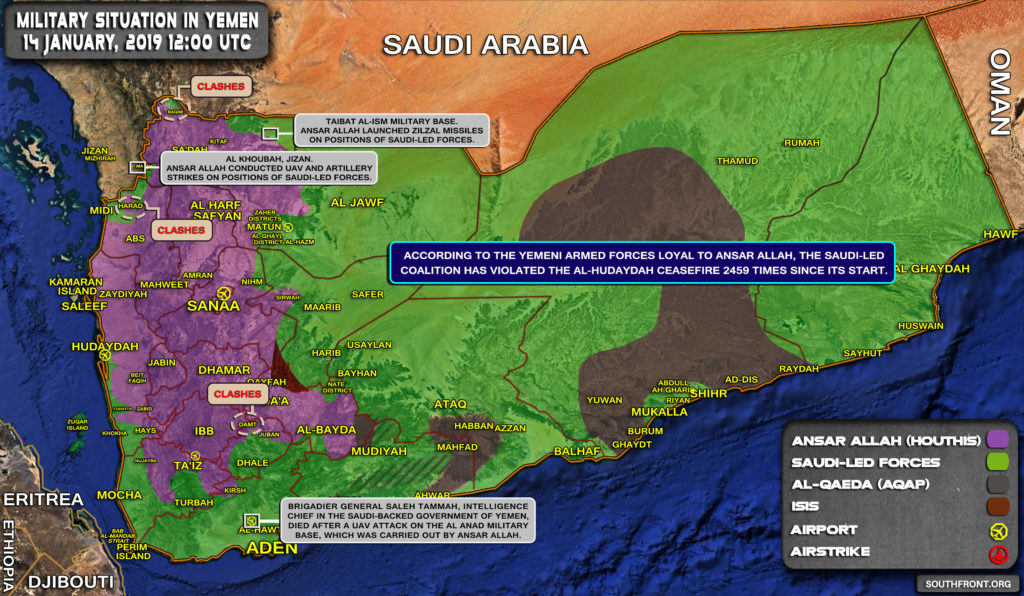 Military Situation In Yemen On January 13-14, 2019 (Map Update)