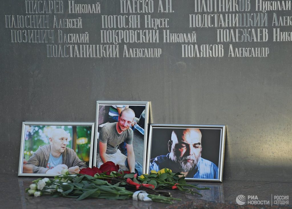 "Propaganda Campaign Over Murder of 3 Russian ""Journalists"" In CAR Goes Wild"