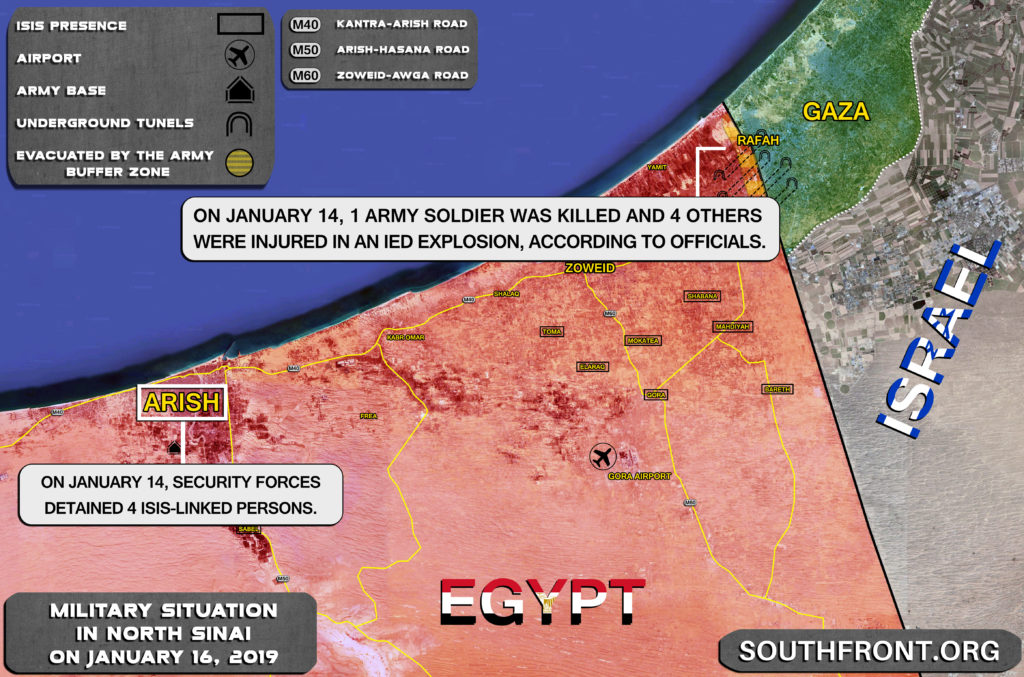 Security Forces Detain 4 Suspected ISIS Members In Egypt's Arish (Map)