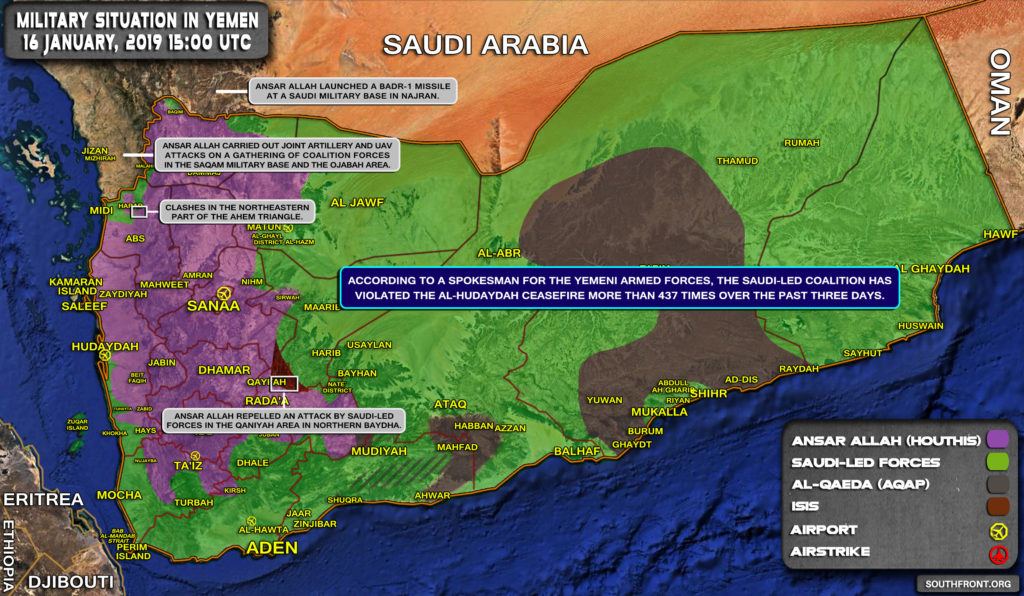 Military Situation In Yemen On January 16, 2019 (Map Update)