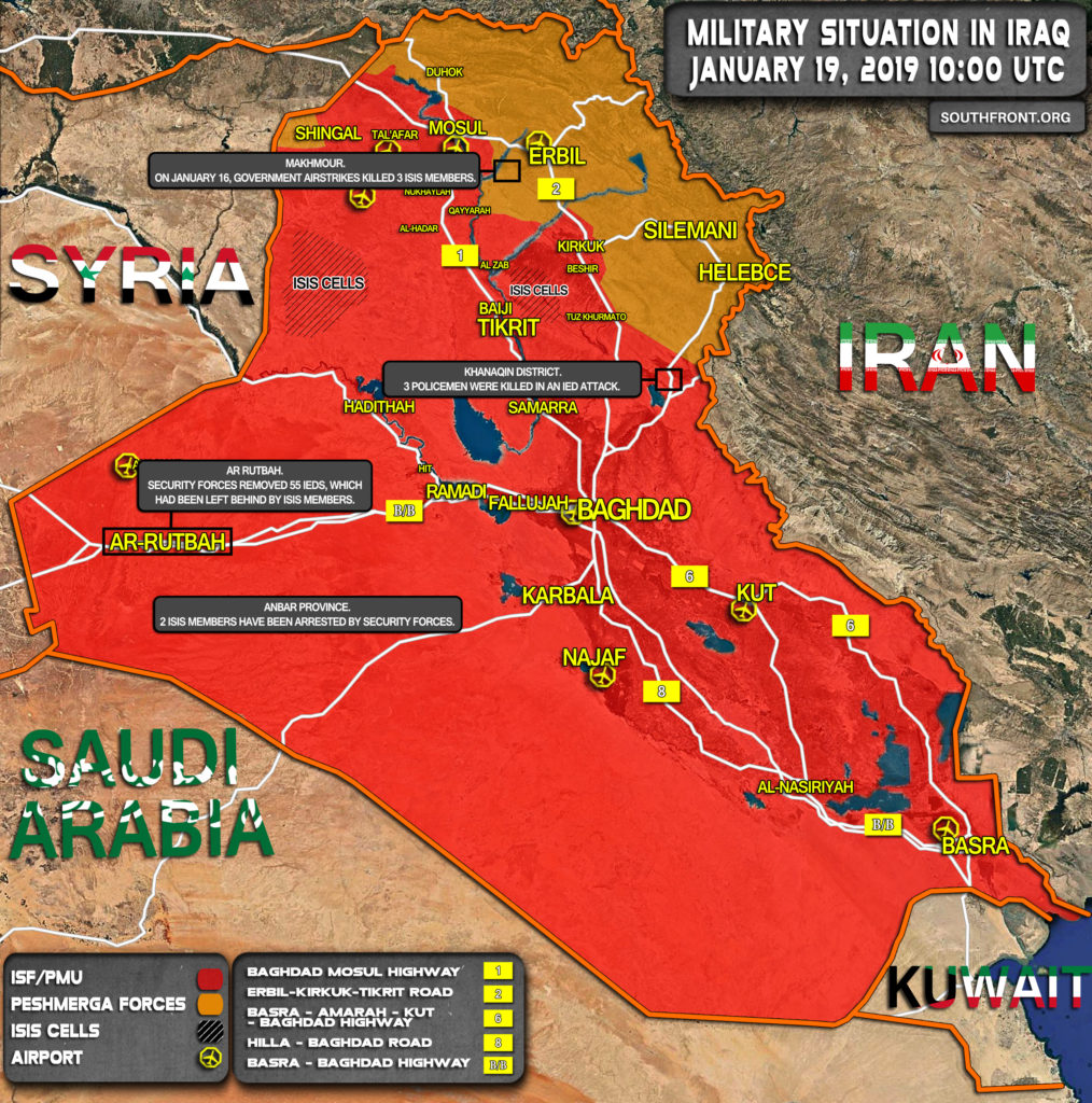 Map Update: Military Situation And Anti-ISIS Operations In Iraq