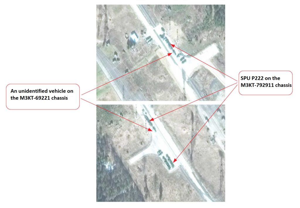 """Sattelite Images Reveal Testing Positions Of Russia's """"Nudol"""" Anti-Sattelite Missile System"""