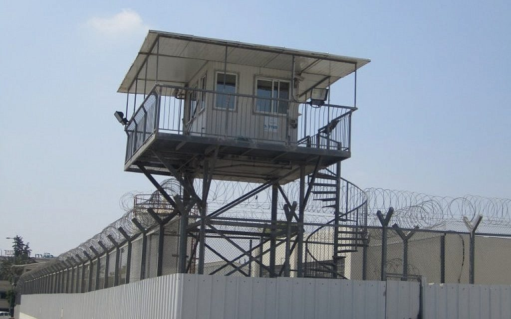 """""""The Party is Over!"""": Israel Vows To Worsen Conditions For 'Terrorists' In Prisons"""