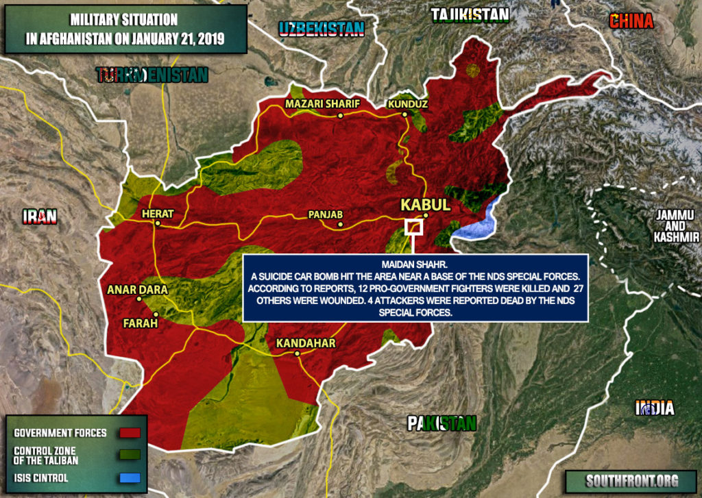 Gunmen Storm NDS Special Forces Base In Afghanistan's Maidan Shahr (Map Update)