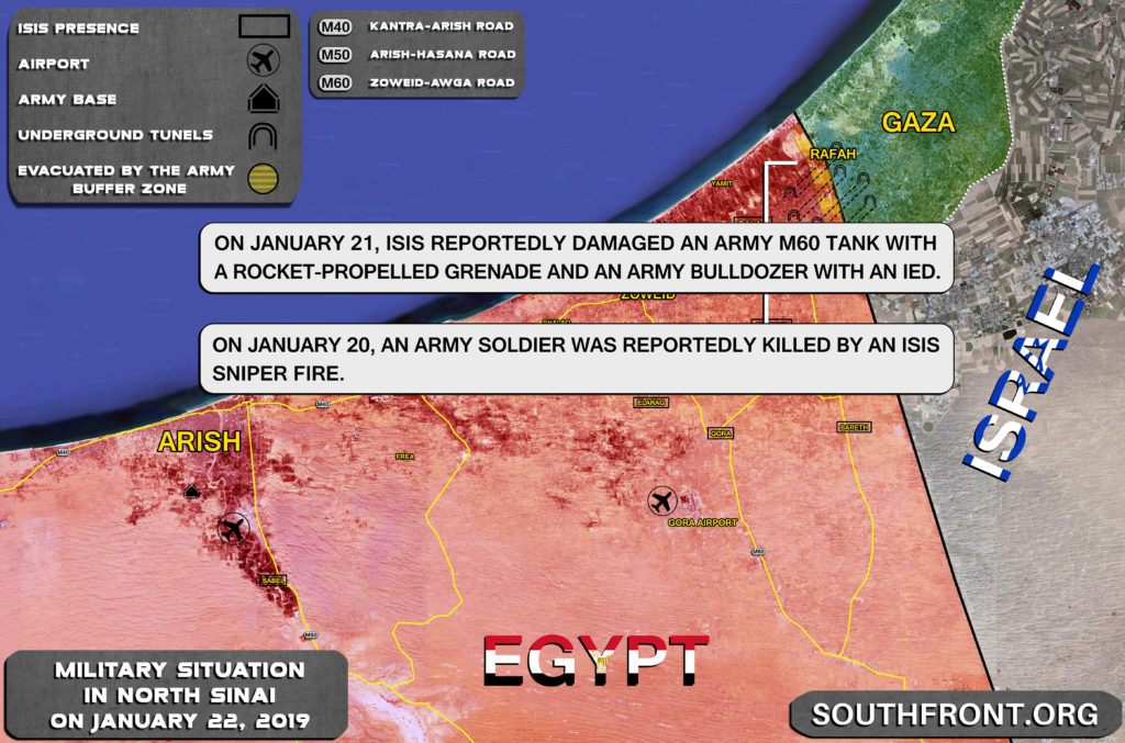 Map Update: ISIS Targets Army Equipment, Personnel In Egypt's North Sinai